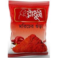 Radhuni Chilli Powder