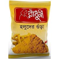 Radhuni Turmeric Powder