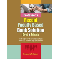 Faculty Based Recent Bank Job