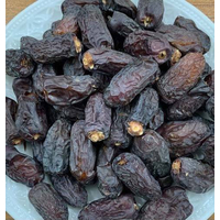 Safawee Dates (Khejur) 250gm
